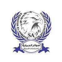 وظائف حراس امن براتب 6000 بالدمام