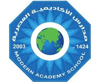 مدارس الأكاديمية العصرية بحفر الباطن