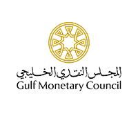 المجلس النقدي الخليجي