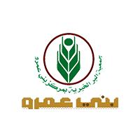 جمعية البر الخيرية ببني عمرو