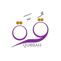 جمعية التنمية الأسرية بمحافظة شقراء