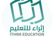 مدارس إثراء للتعليم