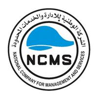 الشركة الوطنية للإدارة والخدمات المحدودة