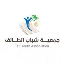 جمعية شباب الطائف