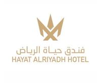 فندق حياة الرياض