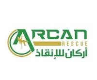 جمعية أركان للتوعية والبحث والإنقاذ