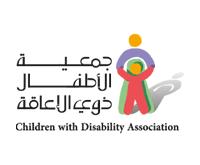 جمعية الأطفال ذوي الإعاقة