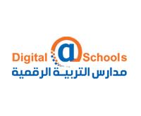 مدارس التربية الرقمية الأهلية بالرياض