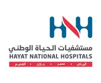 مستشفيات الحياة الوطني