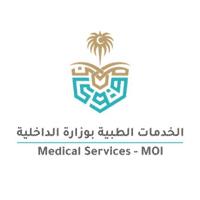 الخدمات الطبية بوزارة الداخلية
