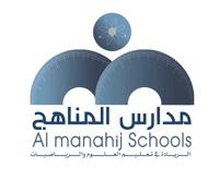 مدارس المناهج الأهلية