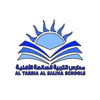 مدارس التربية الصالحة الأهلية بالخبر