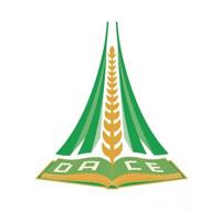 مدارس المستقبل الأهلية بمدينة الرياض