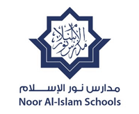 مدارس نور الإسلام الأهلية